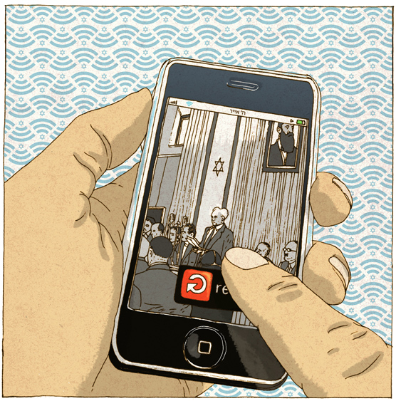 iphonebg